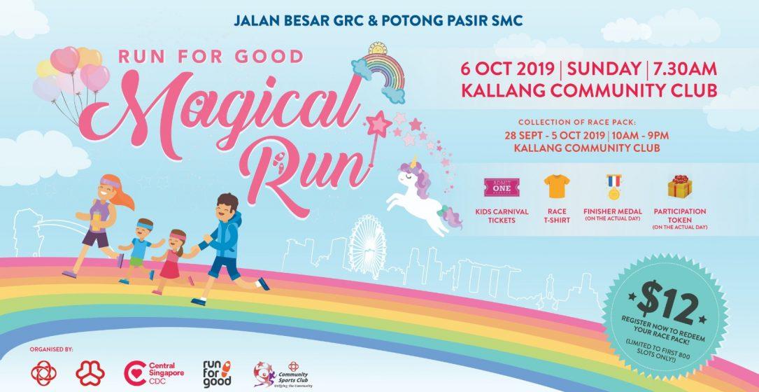 RFG-Magical-Run-Cover2-1085x560.jpeg
