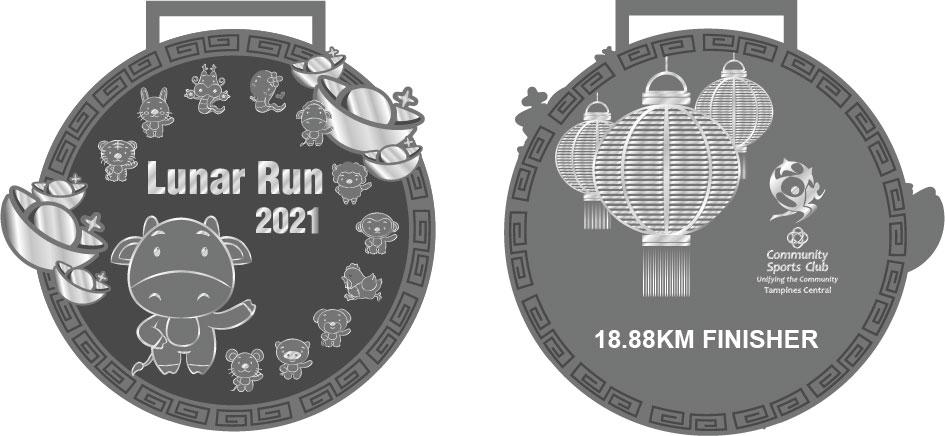 LunarRun2021-medal18km.jpg