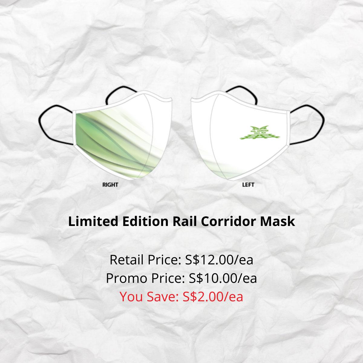 Limited Edition Rail Corridor Mask